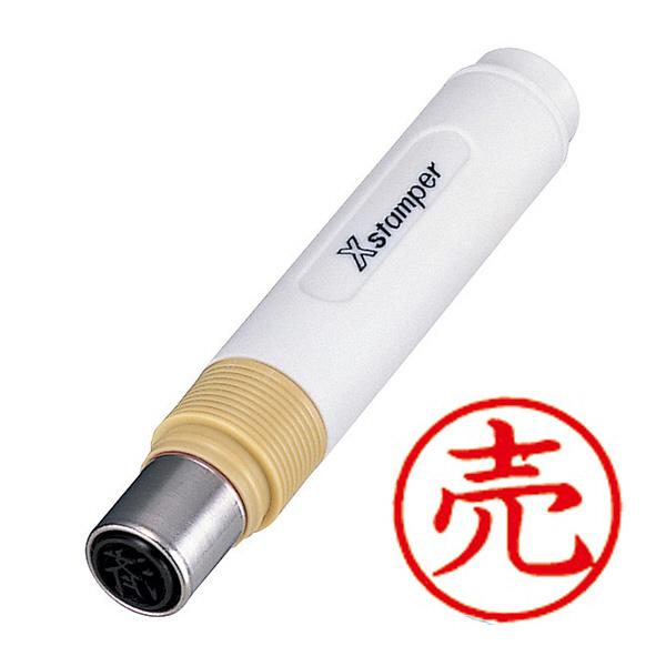 シヤチハタ 簿記スタンパー 売 赤 X-BKL-19-02(直送品)