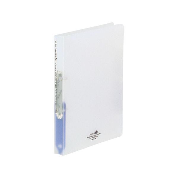 リヒトラブ リングファイル 乳白 F5005-1 (直送品)