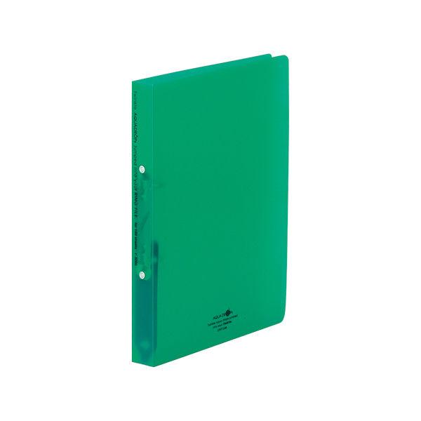 リヒトラブ リングファイル 緑 F5005-7 (直送品)