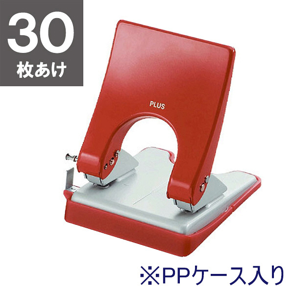 プラス 穴あけパンチ フォース1/2 Mサイズ 30枚あけ レッド PU-830AC (直送品)