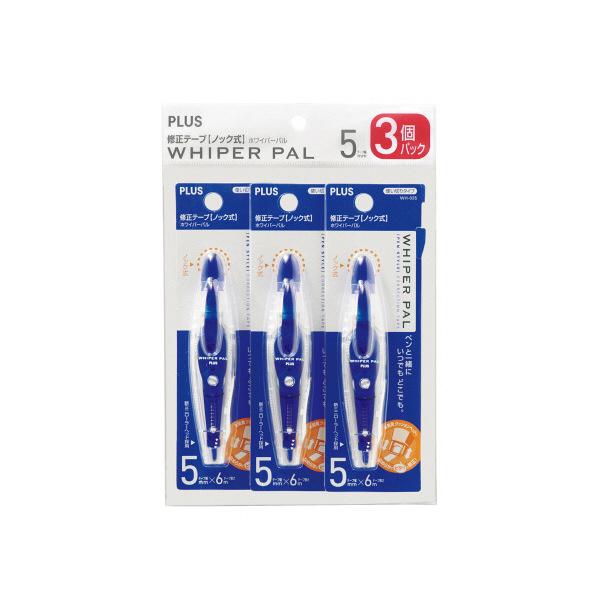 プラス 修正テープパル WH-035-3P BL 1パック(3個入) (取寄品)