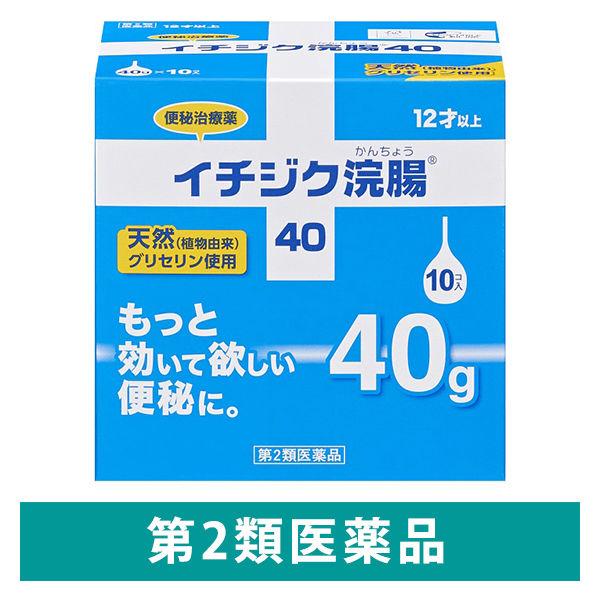 イチジク浣腸40 40g×10個