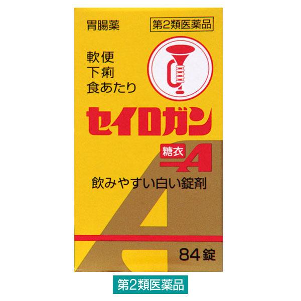 セイロガン糖衣A 84錠