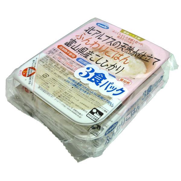 ふんわりごはん富山こしひかり 3食