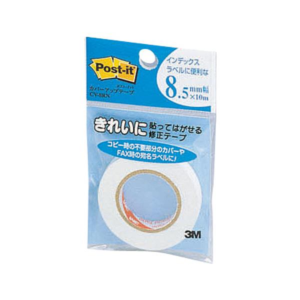 スリーエム カバーアップテープ 詰替用 CV-8RN (直送品)