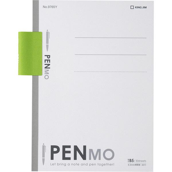 PENMO(無線綴じノート)緑セミB5