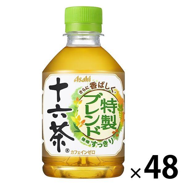 十六茶 275ml 1セット(48本)
