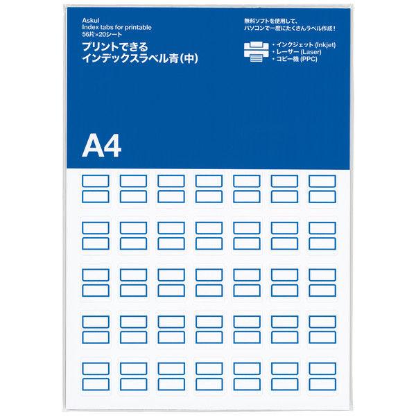 ラベル ラベルシール/ラベル用紙の通販 |カウネット