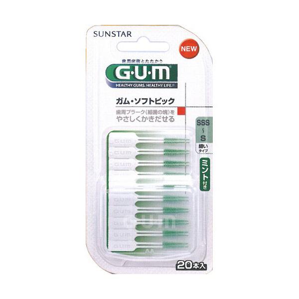 GUM  ソフトピック ミント付き
