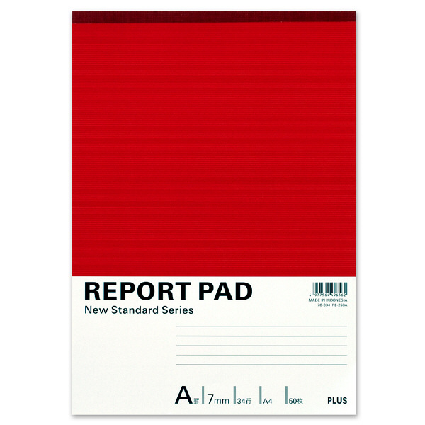 レポート用紙 A4 A罫 5冊