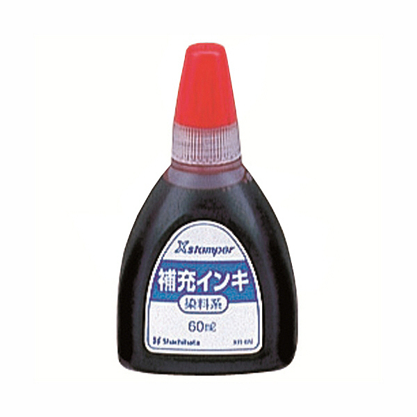 シヤチハタ X補充インキ XR-6N-02 赤 XR-6Nアカ (直送品)