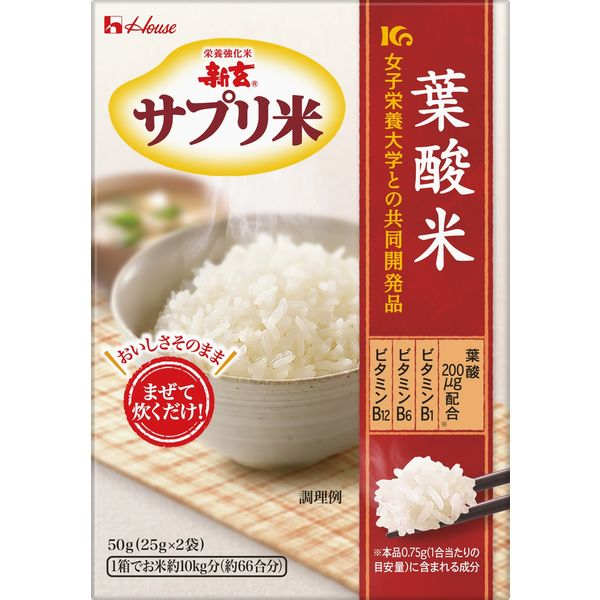 新玄 葉酸米 1箱(25gX2袋入)