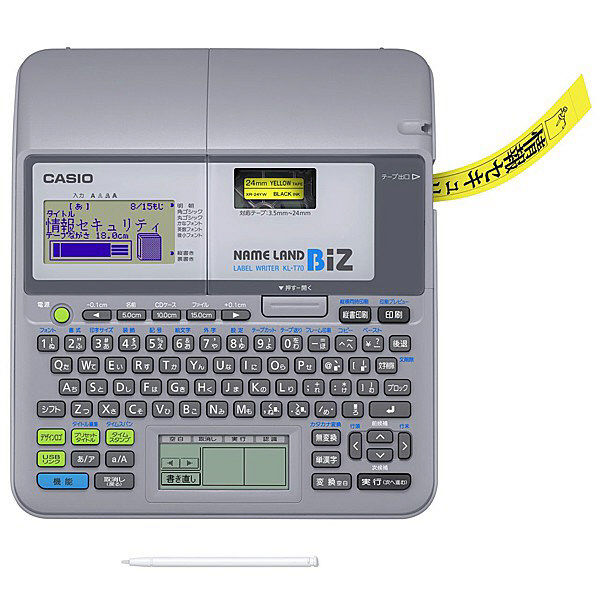 カシオ計算機 ラベルライター NAMELAND BiZ KL-T70 引取無し