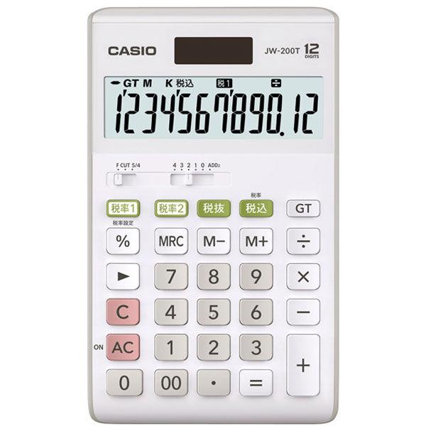 カシオ ダブル税電卓 中型