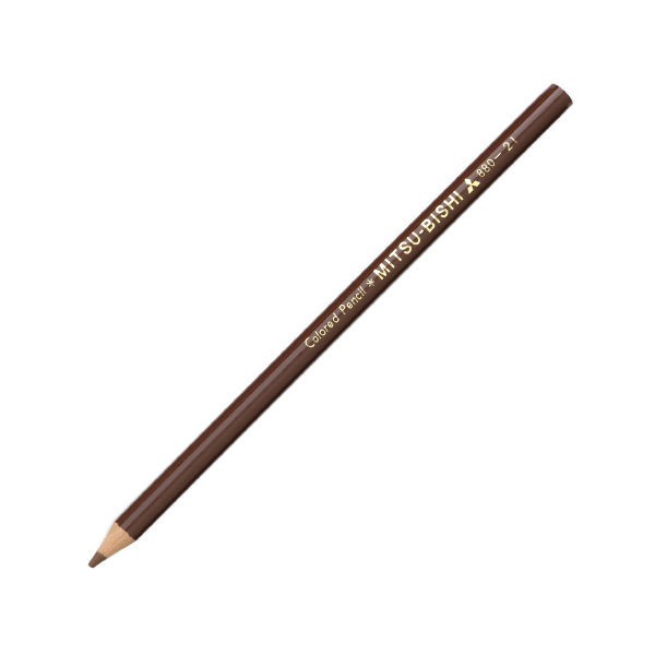 三菱鉛筆 色鉛筆 茶 K880.21 1箱(12本入) (直送品)