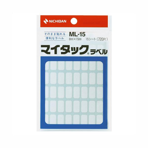 ニチバン マイタック ラベル 白無地/一般 ML-15 1パック(15シート入) (直送品)