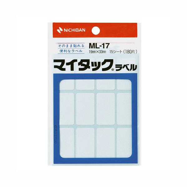 ニチバン マイタック ラベル 白無地/一般 ML-17 1パック(15シート入) (直送品)