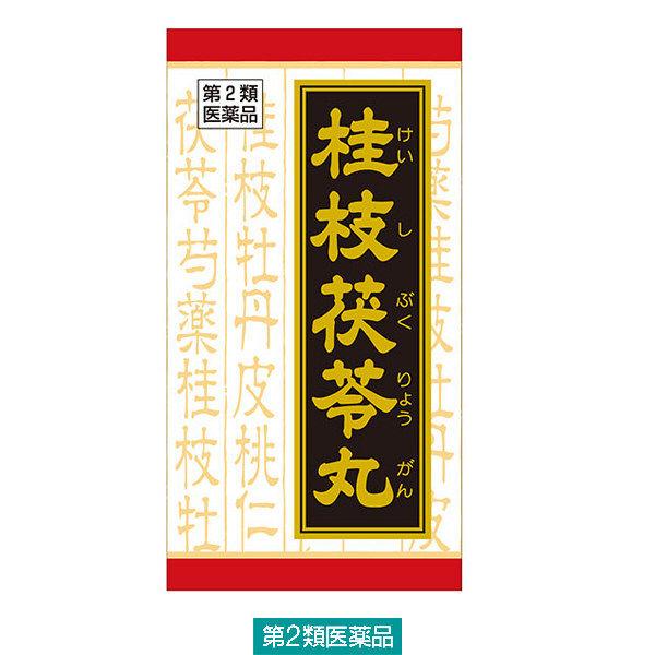 丸 茯苓 桂 効果 枝