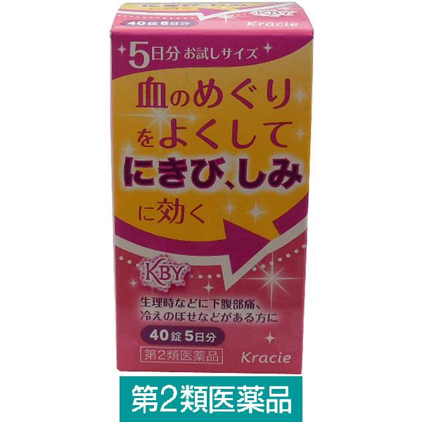 クラシエ桂枝茯苓丸料加ヨク苡仁 40錠
