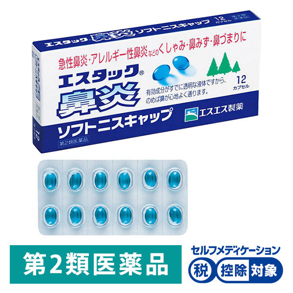エスタック鼻炎ソフトニスキャップ 12C