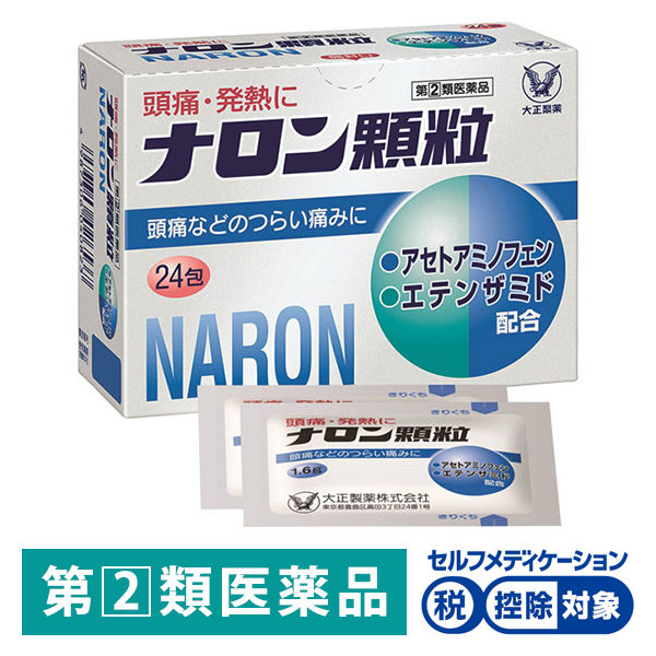 ナロン顆粒 24包