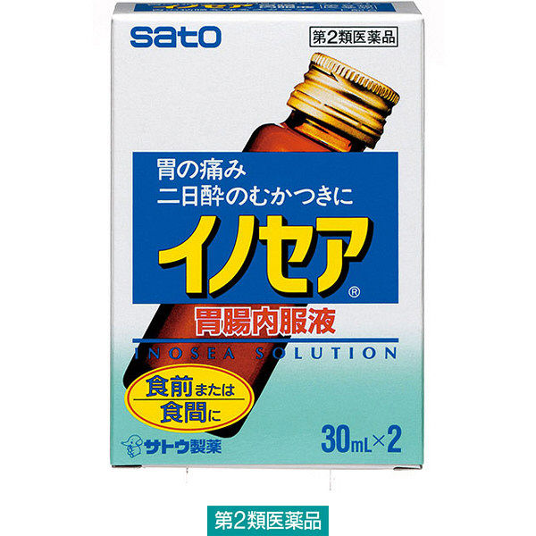 イノセア胃腸内服液 30ml×2本