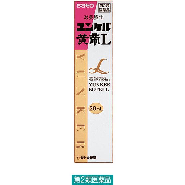 ユンケル黄帝L 30ml
