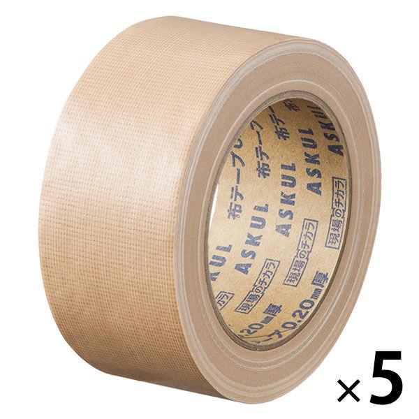 現場のチカラ布テープ0.20mm厚 5巻