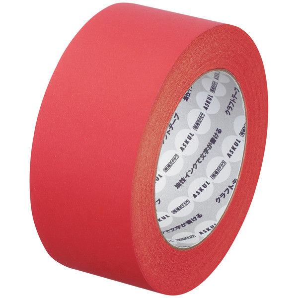 アスクル カラークラフトテープ赤150巻
