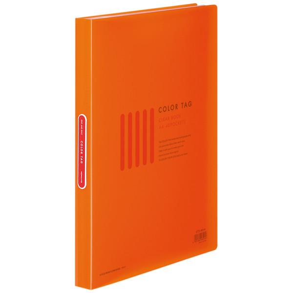 コクヨ クリヤーブック<カラータグ>(固定式) A4タテ40ポケット オレンジ CTラ-40YR 1箱(30冊入)