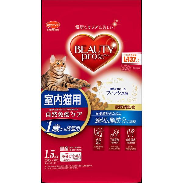 ビューティP 成猫用1.5kg
