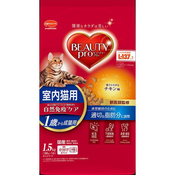 ビューティP 成猫用チキン1.5kg