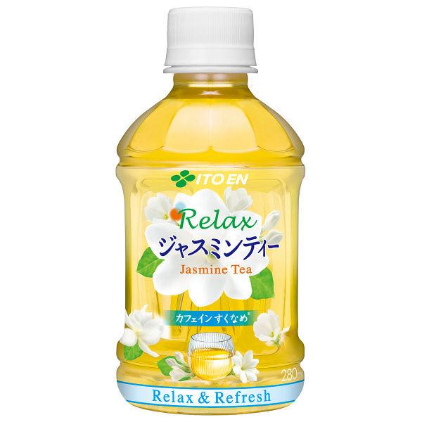 【アスクル】伊藤園 リラックスジャスミンティー 280ml 1箱(24本 ...
