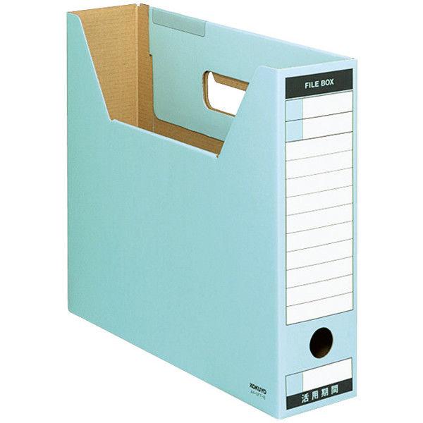 ファイルボックス薄型 A4横 青