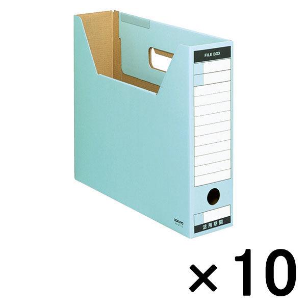 ファイルボックス薄型 A4横 青 10個