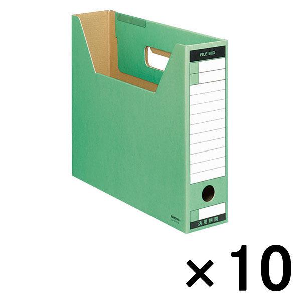 ファイルボックス薄型 A4横 緑 10個