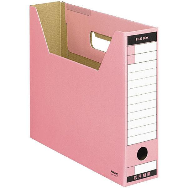 ファイルボックス薄型 A4横ピンク10個