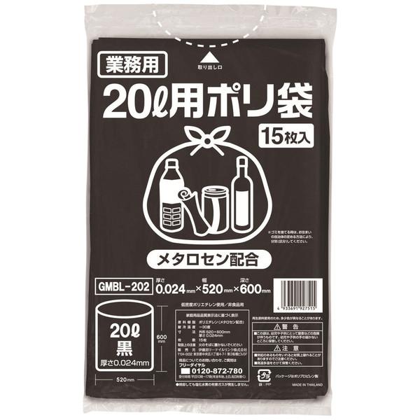 ゴミ袋 黒20L 1箱
