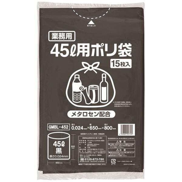 ゴミ袋 黒45L 1箱