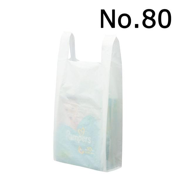 レジ袋 乳白 No.80 100枚
