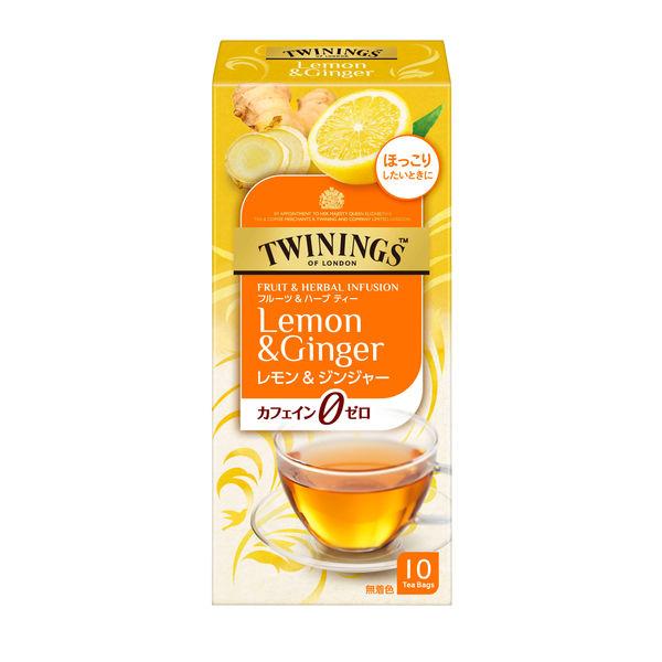 トワイニング レモン&ジンジャーTB