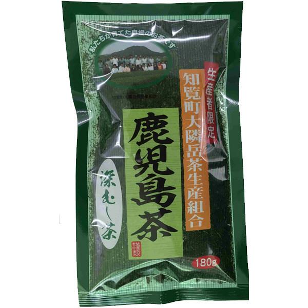 生産者限定鹿児島茶 大隣岳茶生産者組合