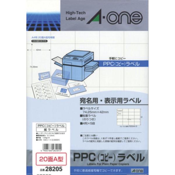 エーワン PPCラベルシール 表示・宛名ラベル コピー用 マット紙 白 A4 20面 1袋(100シート入) 28205(取寄品)