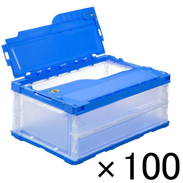 <LOHACO> アスクル「現場のチカラ」 軽量薄型折りたたみコンテナ フタ一体型 34.1L ブルー 1セット(100個:5個入×20箱)