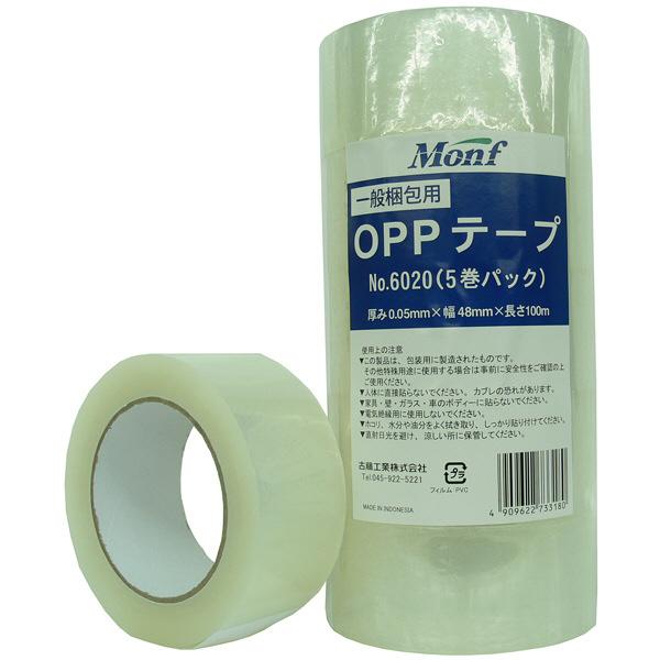 一般梱包用OPPテープ 0.05mm厚 100m巻 NO.6020 1パック(5巻入) 古藤工業