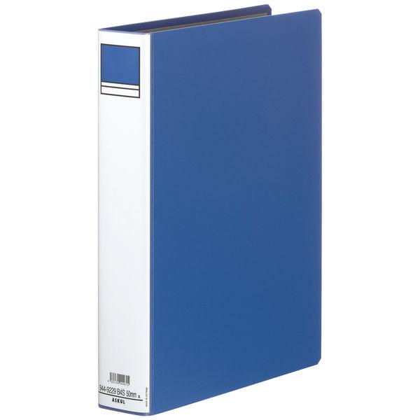 アスクル パイプ式ファイル 両開き ベーシックカラースーパー(2穴)B4タテ とじ厚50mm背幅66mm ブルー 3冊