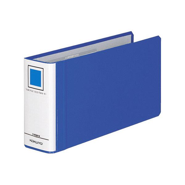 チューブファイル エコツインR B4ヨコ1/3 とじ厚50mm 青 12冊 コクヨ 両開きパイプ式ファイル フ-RT6519B