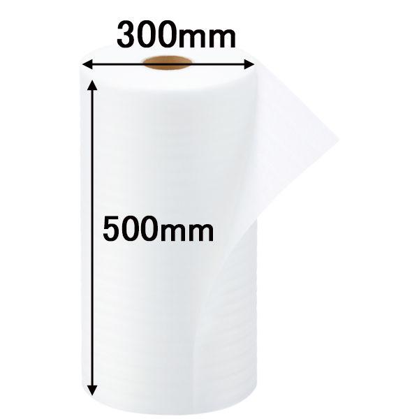 「現場のチカラ」フォームクッション 幅広タイプ 500mm×50m巻 白 1セット(3巻:1巻×3) 川上産業