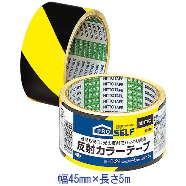 反射カラートラテープ J3870 1セット(5巻:1巻×5) ニトムズ