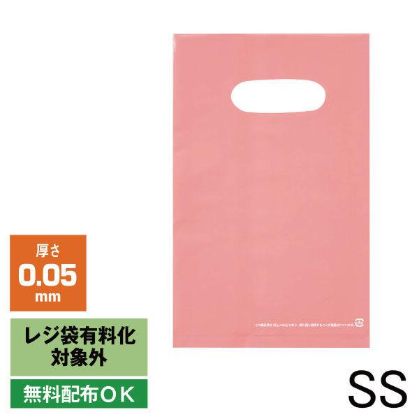 手提げポリ袋 ピンク SS 500枚